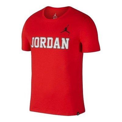 Функциональная футболка Jordan