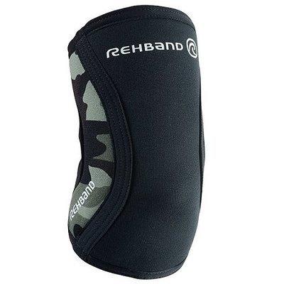Налокотники Rehband Black/Camo, 5 мм, (Цена за 1 ед.)