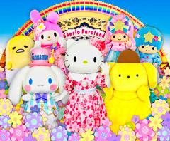 Tokyo Sanrio Puroland 1 Day Open Date Admission Ticket