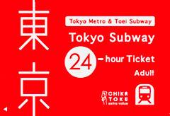 Tokyo Metro & Subway 24 hours Adult Ticket