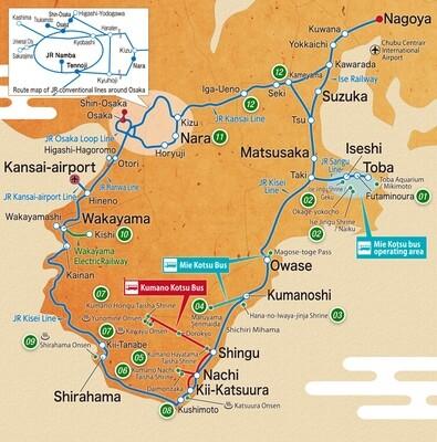 Ise Kumano Wakayama Area 5 Days Tourist Pass