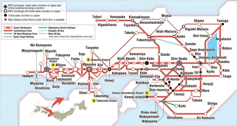 Kansai-Hiroshima Area 5 Days Pass  *e-Ticket
