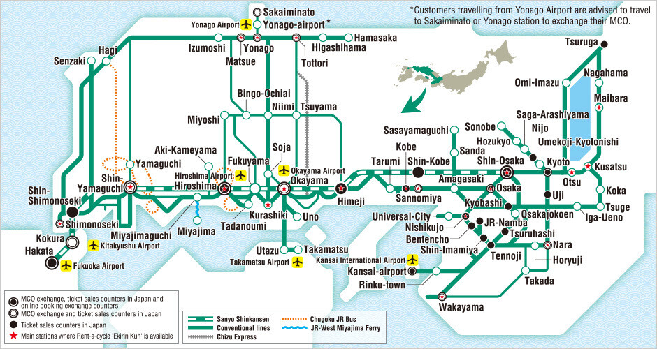 Sanyo-San'in Area 7 Days Pass  *e-Ticket