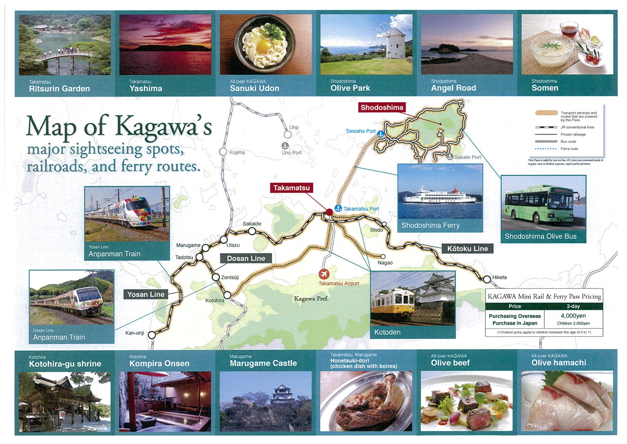 Kagawa Mini Rail & Ferry 2 Days