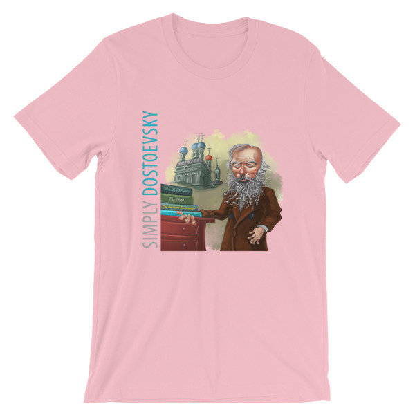 Simply Dostoevsky Ladies' T-Shirt