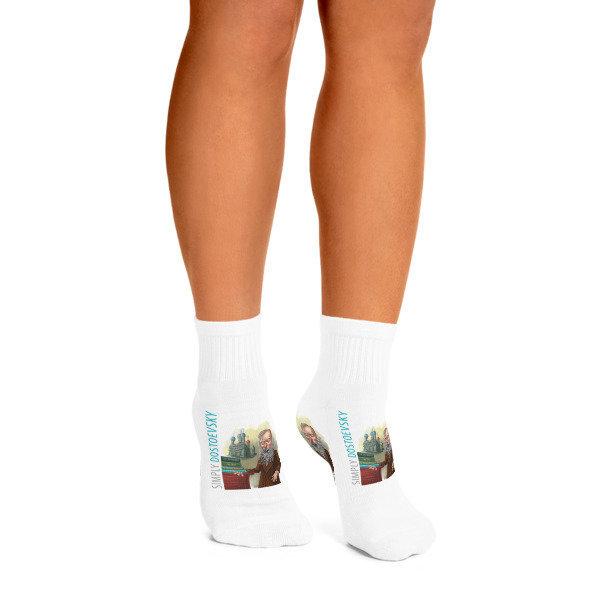 Simply Dostoevsky Ankle Socks