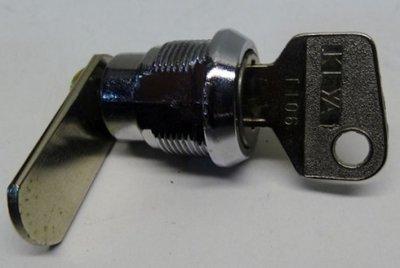 Clenport M81 Sweet//Nut Vending Machine Lid lock and key