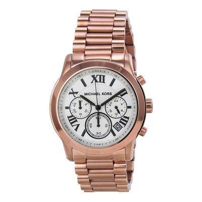 MICHAEL KORS Cooper mk5929 Cooper Chronograph White Dial Rose Gold-tone Ladies Watch