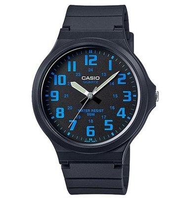 Reloj Casio Unisex  MW-240-2BV