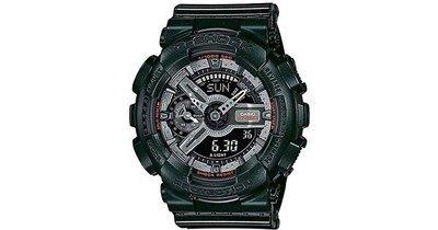 Reloj hombre Casio G-SHOCK gmas-110mc-3a