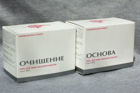 """DETSINA Экспресс-курс соли для ванн """"Релаксация"""" 4 шт. в наборе"""