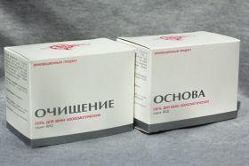 """DETSINA Экспресс-курс соли для ванн """"Регенерация"""" 4 шт. в наборе"""