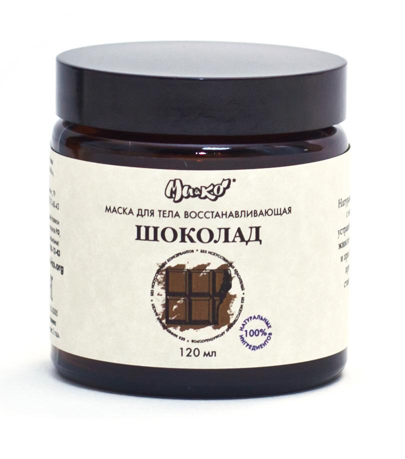 Ми&Ко Маска для тела Шоколад питательная 500 мл