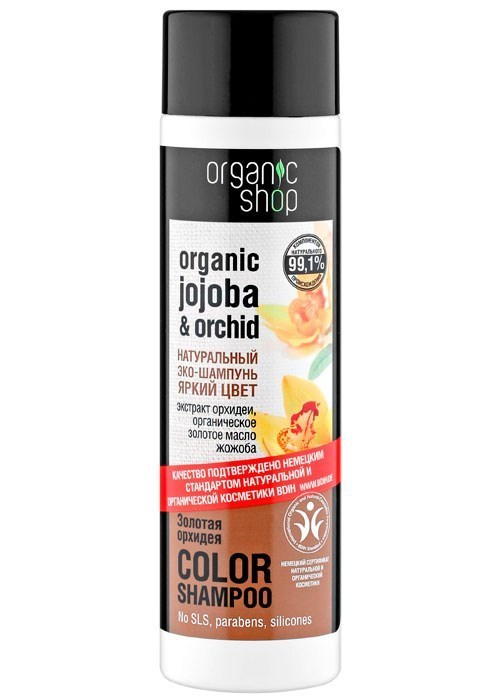 """Organic Shop. Шампунь для волос яркий цвет """"Золотая орхидея"""", 280 мл"""