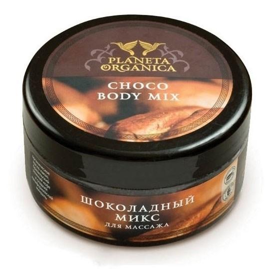 "PLANETA ORGANICA. Масло для массажа ""Шоколадный микс"", 300 мл"