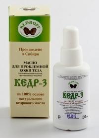 Дом Кедрофф. Кедр -3 для чувствительной кожи тела (от аллергии, болеутоляющий, заживляющий), 50 мл