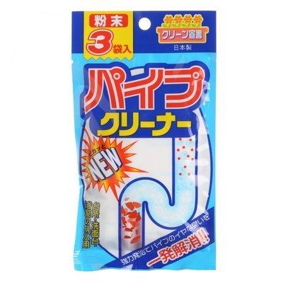 Nagara. Средство для чистки труб, 20 г х 3 пакетика