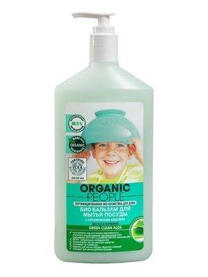 ORGANIC PEOPLE. Биобальзам для мытья посуды алое, 500 мл