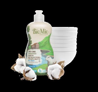 Bio Mio. BIO-CARE. Средство для мытья посуды, овощей и фруктов БЕЗ ЗАПАХА с экстрактом ХЛОПКА и ионами серебра, 450 мл