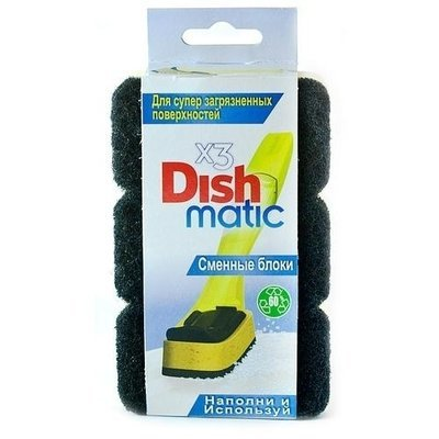 EasyDo. Сменный блок для сильно загрязненных поверхностей (черный) Dishmatic, 3 шт.