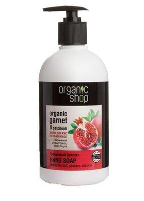 Organic Shop. Мыло жидкое