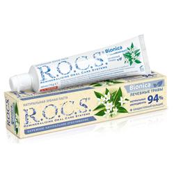 ROCS. Зубная паста