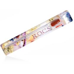 ROCS. Зубная щётка
