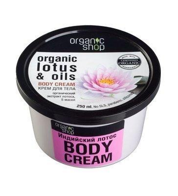 Organic Shop. Крем для тела