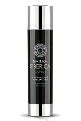 Natura Siberica. Absolut. Подтягивающий крем для лица, 50 мл