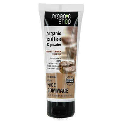 Organic Shop. Мягкий гоммаж для лица