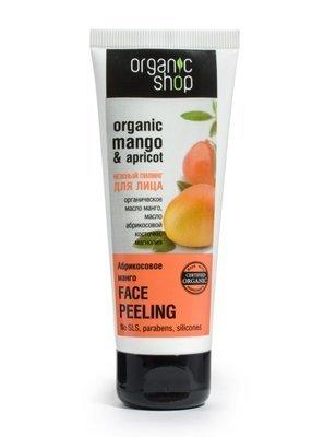 Organic Shop. Нежный пилинг для лица