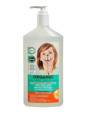 ORGANIC PEOPLE. Экогель для мытья посуды лимон, 500 мл