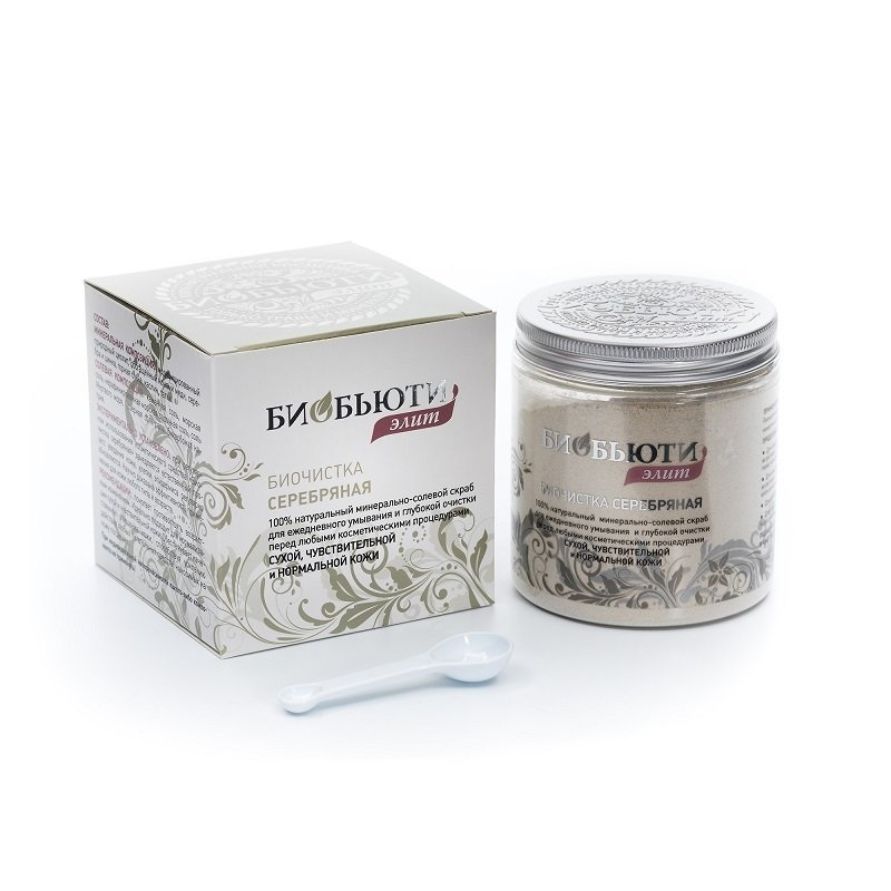 """""""Биобьюти"""". Биочистка серебряная «Бьюти-Элит» для сухой, чувствительной и нормальной кожи, 200 г"""