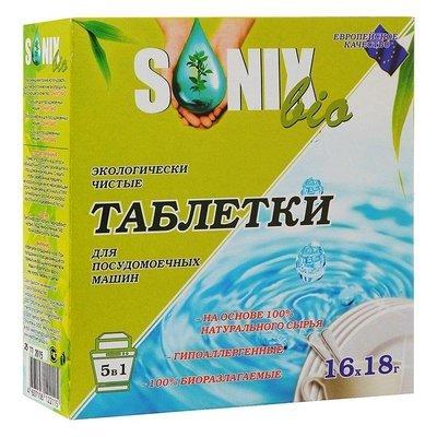 SonixBio. Таблетки для посудомоечных машин 5 в 1, 16 х 18 г