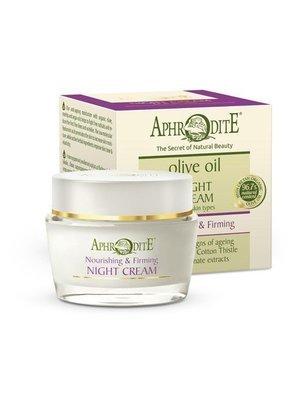 Aphrodite. Крем ночной для лица антивозрастной питательный, 30 мл