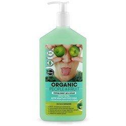 Organic People & Fruit. Экогель для мытья посуды с органической дикой мятой и лаймом, 500 мл