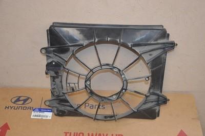 Диффузор радиатора кондиционера правый Honda CR-V