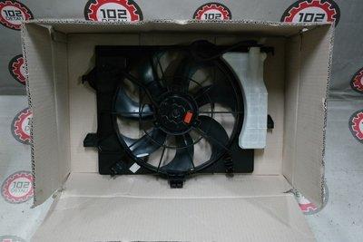 Вентилятор радиатора Kia/Hyudai