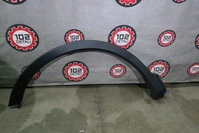 Накладка заднего крыла правого Toyota RAV 4 (2013