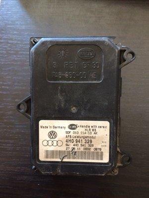 Блок  адаптивного освещения Audi / Volkswagen
