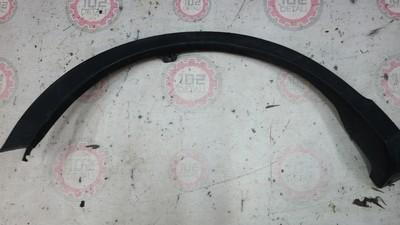 Накладка заднего крыла правого для Toyota RAV 4 2013>
