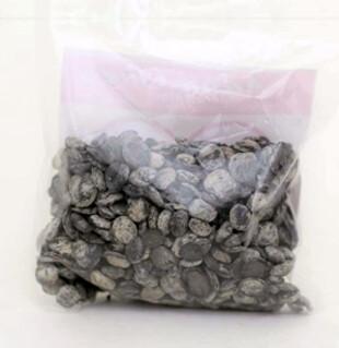 Dry Locust beans (Iru)