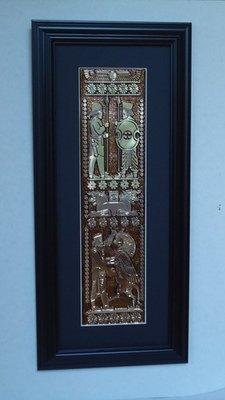 Persepolis symbol