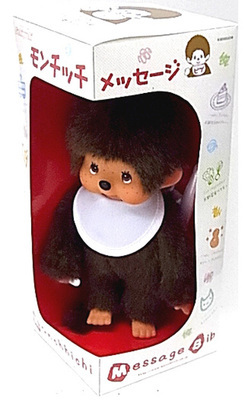 Boy Monchhichi Doll with White Bib in Box