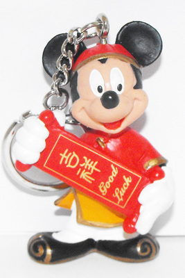 Mickey Mouse from Hong Kong Figurine Key Chain Good Lucky Keychain