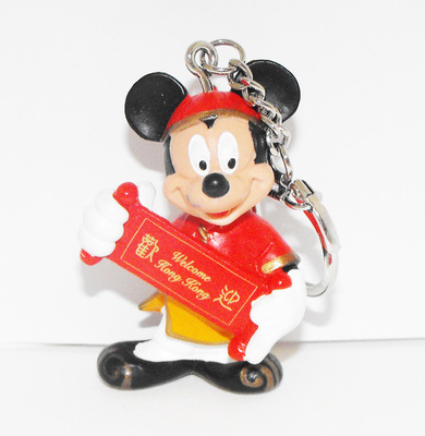 Mickey Mouse from Welcome Hong Kong Figurine Keychain Key Chain