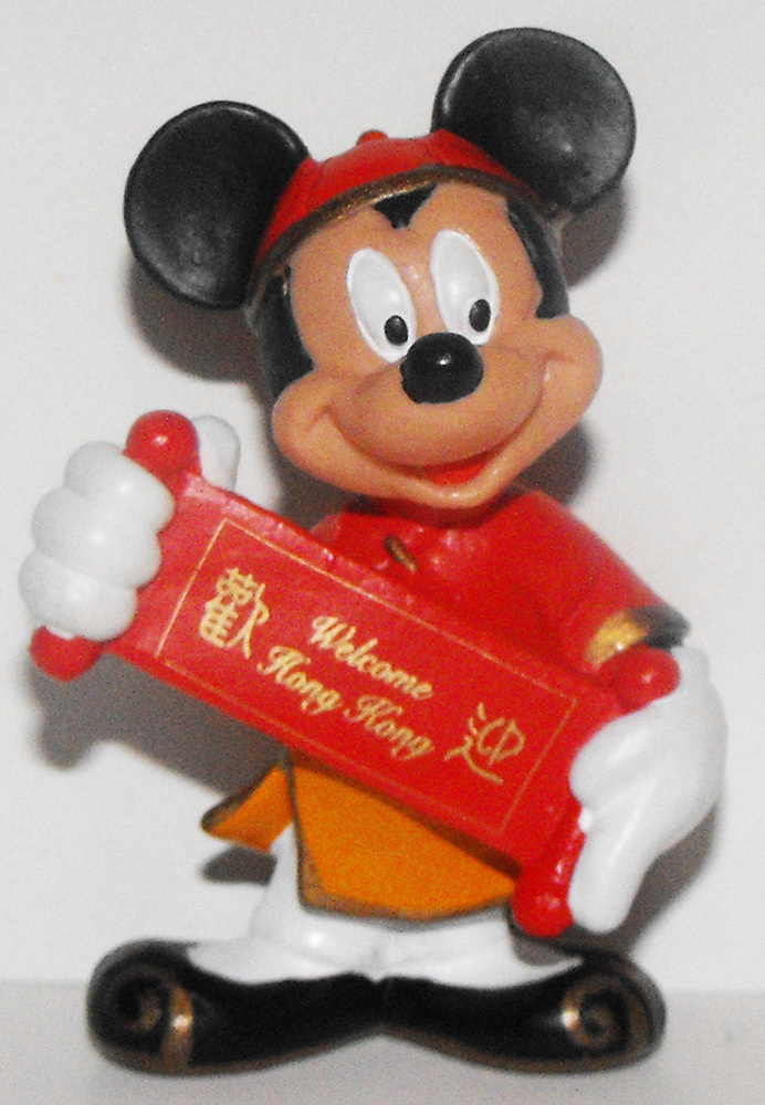 Mickey Mouse from Hong Kong 2 inch Plastic Figurine