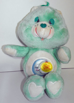 Bedtime Bear 13 inch Vintage Plush Care Bears Stuffed Animal