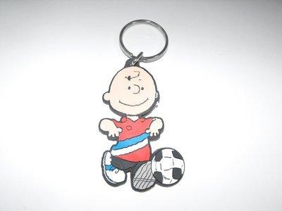 Charlie Brown Peanuts Flat Plastic Key Chain Keychain