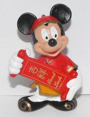 Mickey Mouse from Hong Kong (Good Luck) 2 inch Plastic Figurine